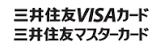logo-mitsui