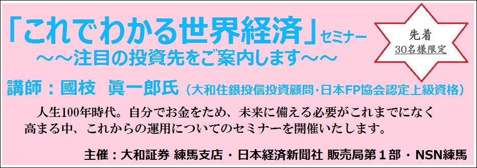 【WEB限定】先行申込み受付中!